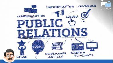 Photo of وظایف روابط عمومی چیست؟