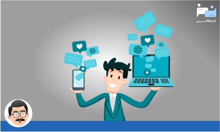روابط عمومی دیجیتال