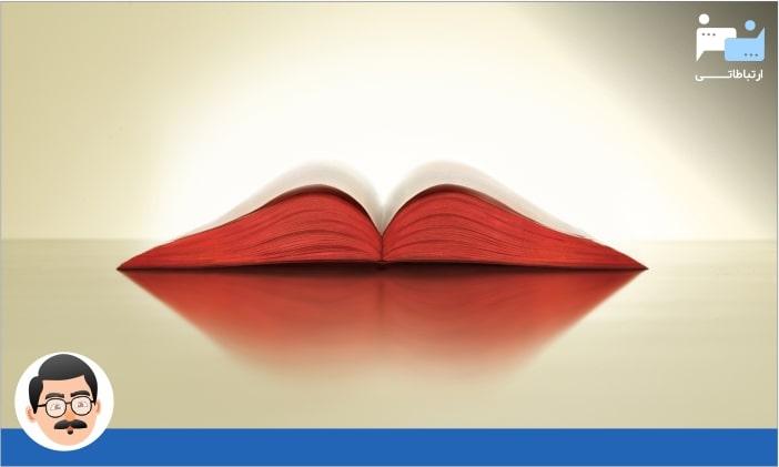 Photo of چگونه ایده های تبلیغاتی اثرگذار به جهت تاثیرگذاری بر مخاطب خلق کنیم؟