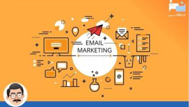 Photo of ویژگی ها و مزیت های ایمیل مارکتینگ (Email Marketing)