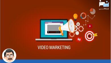 Photo of ویدئو مارکتینگ یا بازاریابی ویدئویی (Video marketing) چیست؟