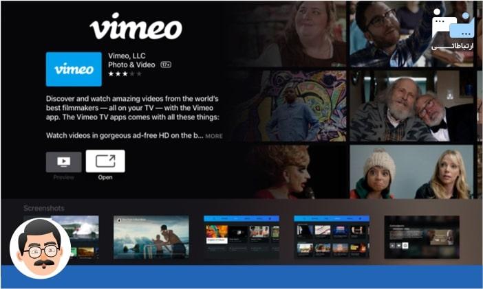 ویمئو (Vimeo)