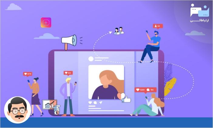 Photo of بهترین روشهای تبلیغات خلاقانه اینستاگرام در سال 2020