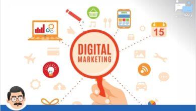 Photo of دیجیتال مارکتینگ چیست؟