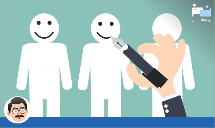 روابط عمومی و تجربه مشتری