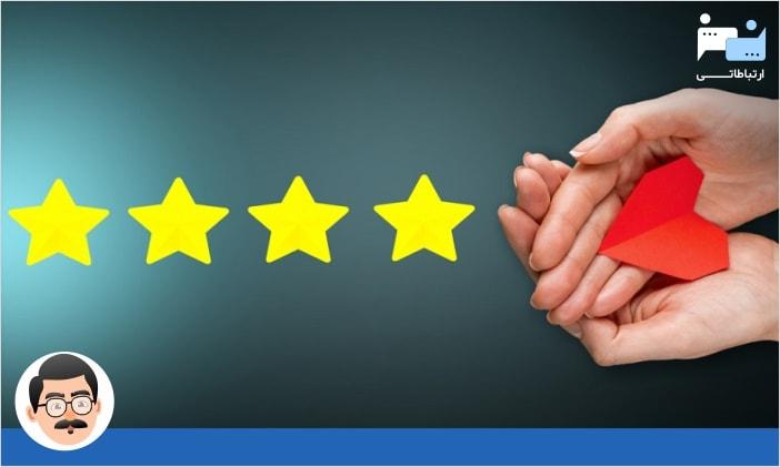 روابط عمومی و سرنخ و تجربه مشتری
