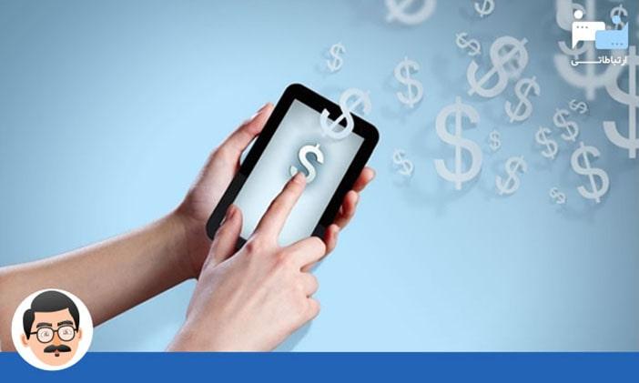 تبلیغات درون برنامه ای و موبایل مارکتینگ