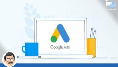 Photo of چه راهکارهایی برای بهتر شدن تبلیغات بنری گوگل در دوران کرونا اتخاذ کنیم؟