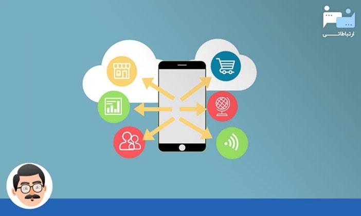 تجارت موبایلی و موبایل مارکتینگ در 2020