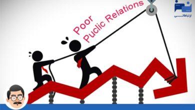 Photo of چه مشکلات اساسی منجر به بروز روابط عمومی ضعیف می شود؟