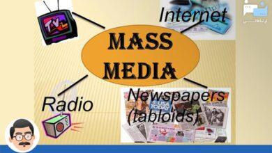 Photo of نقش و تأثیر رسانه های جمعی چگونه است؟