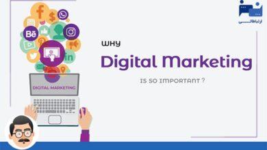 Photo of کسب و کارها چرا به دیجیتال مارکتینگ نیاز دارند؟