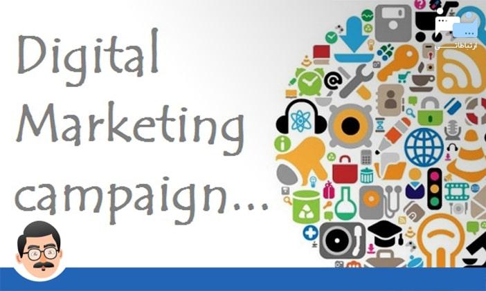 کمپین های دیجیتال مارکتینگ جذب
