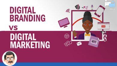 Photo of دیجیتال برندینگ چیست و چه تفاوتی با دیجیتال مارکتینگ دارد؟