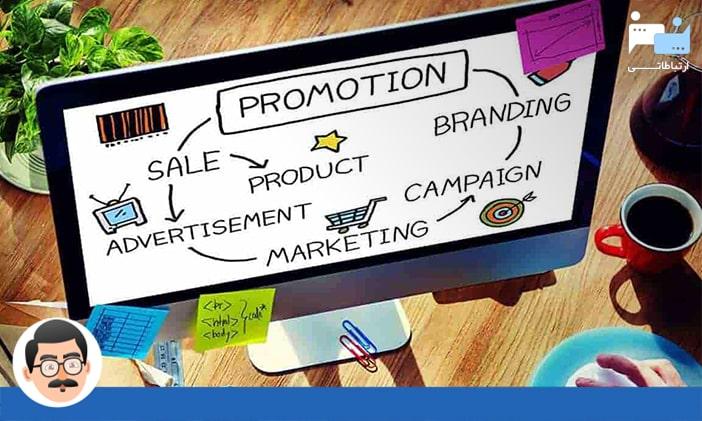 کمپین های دیجیتال مارکتینگ تعاملی