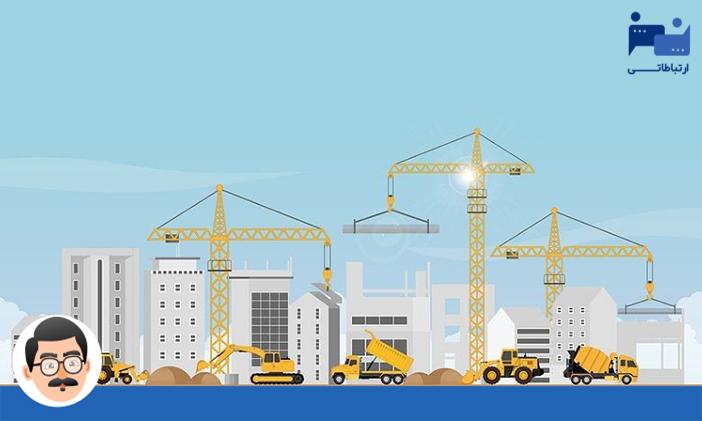 کاربرد دیجیتال مارکتینگ در شرکتهای ساختمانی