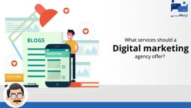 Photo of چگونه خدمات آژانس های دیجیتال مارکتینگ سبب رشد کسب و کارها می شوند؟