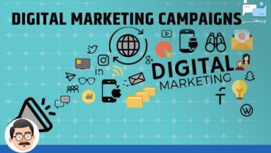 Photo of کمپین های دیجیتال مارکتینگ چه هستند؟