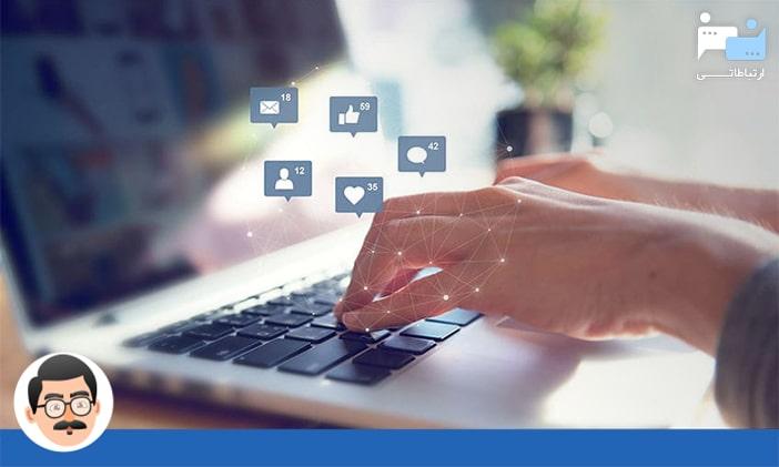 کاربرد استراتژی دیجیتال مارکتینگ