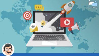 Photo of چرا کاربرد دیجیتال مارکتینگ برای کسب و کارها اهمیت دارد؟