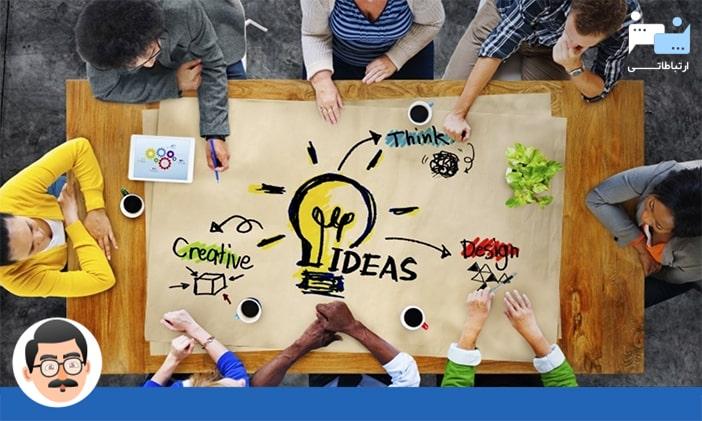 طراحی کمپین دیجیتال مارکتینگ و تعیین میزان بودجه