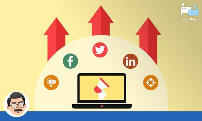 طراحی نمونه موفق کمپین دیجیتال مارکتینگ