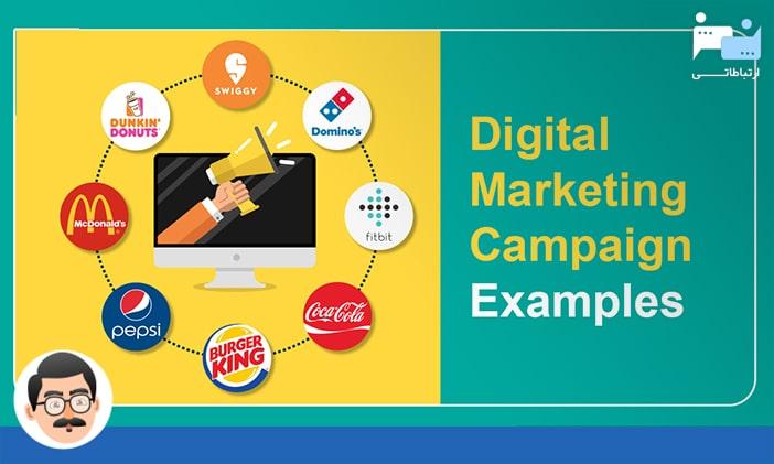 نمونه کمپین دیجیتال مارکتینگ