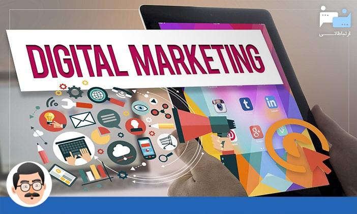 طراحی کمپین دیجیتال مارکتینگ و تعیین پرسوناهای کسب و کار