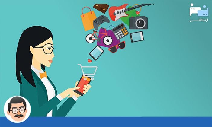 راه اندازی کمپین دیجیتال مارکتینگ