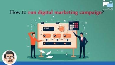 Photo of 10 گام راه اندازی کمپین دیجیتال مارکتینگ برای موفقیت کسب و کارتان
