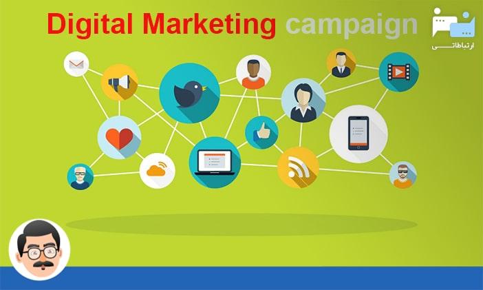 نمونه موفق کمپین دیجیتال مارکتینگ
