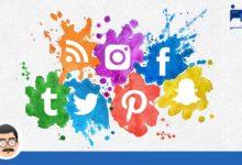 Photo of شبکه های اجتماعی چه هستند و چه مزایا و معایبی دارند؟