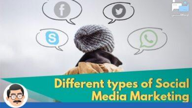 Photo of انواع مختلف بازاریابی شبکه های اجتماعی
