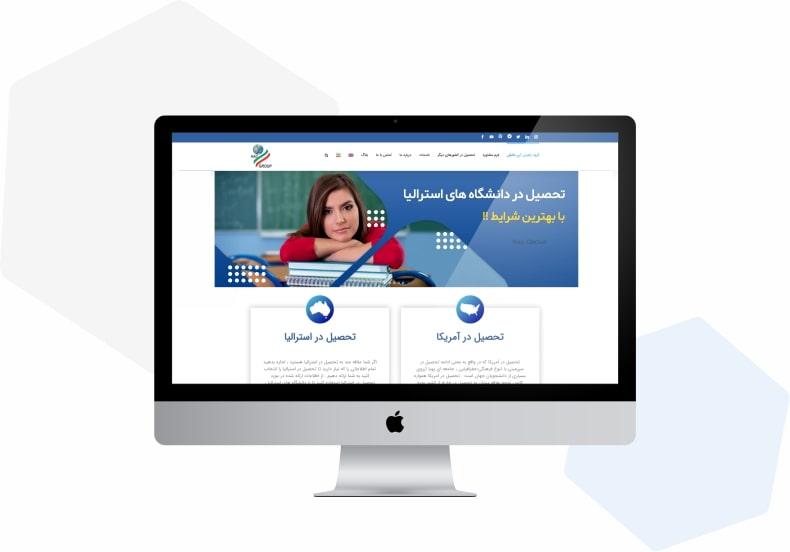 رابط کاربری گروه موکاپ سایت موسسه راد