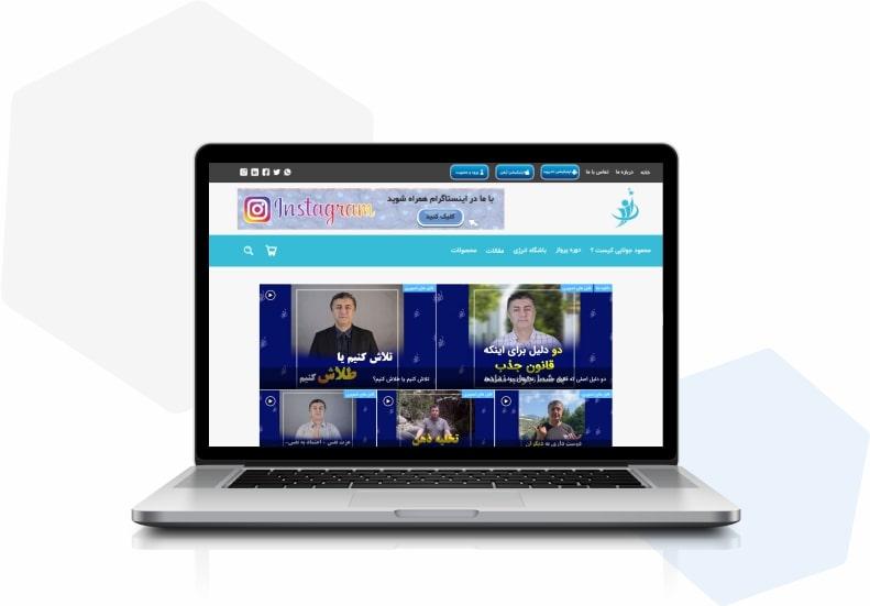 طراحی سایت راز موفقیت موکاپ